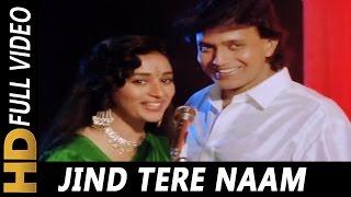 Jind Tere Naam Kar Di   Lata Mangeshkar, Mohammed Aziz   Pyar Ka Devta 1991 Songs   Mithun
