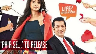 Finally!! Kunal Kohli's 'Phir Se…' CLEARED For Official Release | Bollywood News