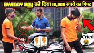 Giving Rs  10,000  To  Swiggy Delivery  Boy ( Almost Cried ) स्विगी बॉय को दिये  ₹ 10,000 का टिप