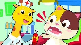 Baby Kitten Dental Care | Doctor Cartoon | Play Safe Song | Nursery Rhymes | Kids Songs | BabyBus