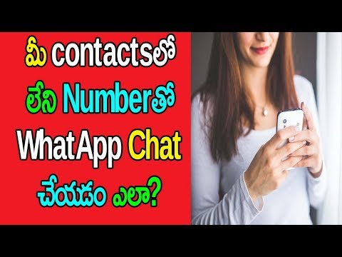 How To Send Message On Whatsapp Without Saving Number| Whatsapp Hidden Feature | Telugu Tech Trends