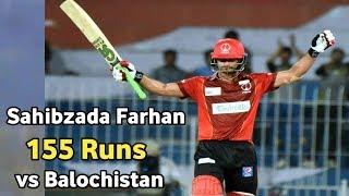 Sahibzada Farhan 155 Runs Punjab vs Balochistanin Pakistan cup 2018