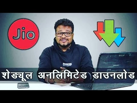 How to Schedule Downloads on Android | Unlimited Download From Jio