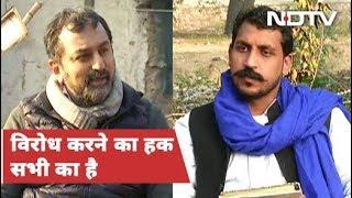 Chandrashekhar Azad ने NDTV से कहा - Delhi Police केंद्र सरकार के इशारे पर काम करती है