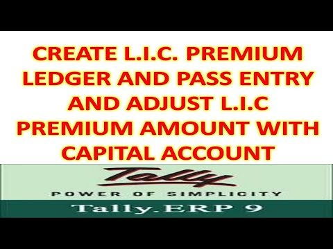 Tally erp9 6.4.3 - How to create L.I.C ledger on tally and pass entry
