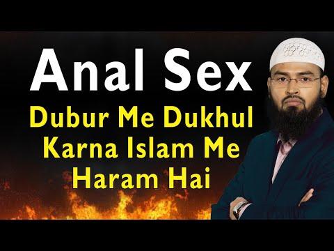 Xxx Mp4 Anal Sex Dubur Me Dukhul Karna Islam Me Haram Hai By Adv Faiz Syed 3gp Sex
