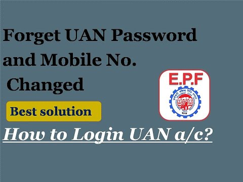 Forget UAN Password & Mobile No. changed #Solution