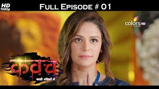 Kawach - 11th June 2016 - कवच - Full Episode