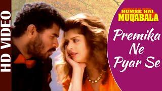 Premika Ne Pyar Se Full Video Song | Hum Se Hai Muqabala | Parbhu Deva, Nagma | A.R.Rahman