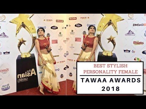 TAWAA AWARDS 2018   BEST STYLISH PERSONALITY FEMALE   SONAL MAHERALI