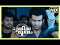 Malayalam Movie Puthiya Mugham Malayalam Movie Prithiviraj S
