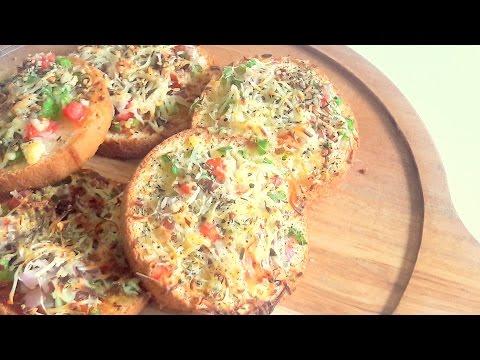 Garlic Bread Exotica | Bread Pizza | गैलिक ब्रेड  पिज़्ज़ा कैसे बनाये घर पे ?