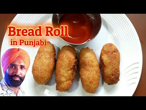 Bread Roll Recipe 💖Potato Stuffed Bread 💖Quick and Easy 💖How to Make Indian Snack