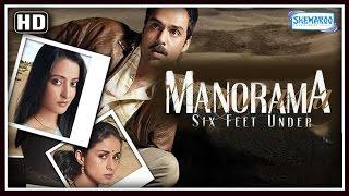 Manorama Six Feet Under {HD} - Abhay Deol - Gul Panag - Raima Sen - Hindi Full Movie