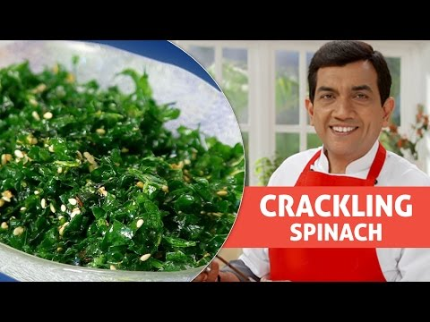 Crackling Spinach With Master Chef Sanjeev Kapoor