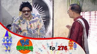 Puni Gadbad | Full Ep 276 | 25th Feb 2020 | Odia Comedy Serial – TarangTV