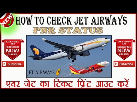 How To Check Jet Airways PNR Status - Make My Trip
