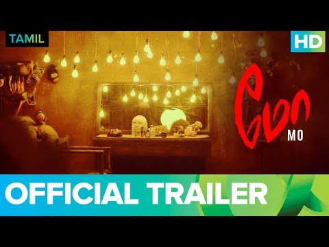 MO - Trailer | Horror Comedy Movie | Digital Premiere Only On Eros Now