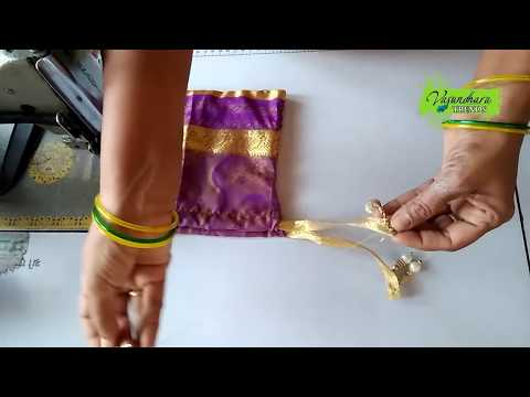 How To Make Fabric Purse With Old Saree || How To Make Fabric Pouch For Girls || DIY Fabric Purse