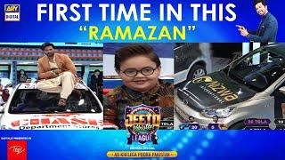 Aaj To Ahmed Shah Ke Box Ne Kamal Hi Kar Diya  | Digitally Presented by ITEL