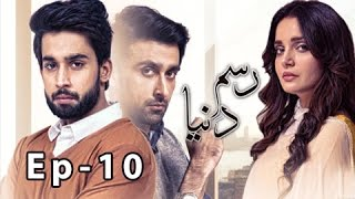 Rasm-e-Duniya Episode 10 - Armeena Khan Sami Khan & Bilal Abbas [New Drama]