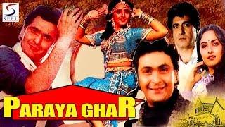 Paraya Ghar | Rishi Kapoor, Jaya Prada, Aruna Irani | 1989 | HD
