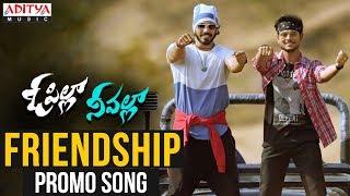 Friendship Promo Song | O Pilla Nee Valla | Krishna Chaitanya, Rajesh Rathod, Monika Singh