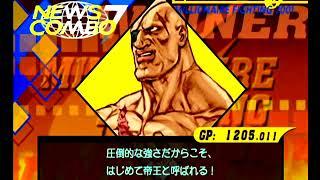 Capcom Vs Snk 2 (dreamcast) Arcade As Sagat