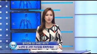 [발기부전 팽창형 임플란트] #힐링닥터Q (비뇨기과 전문의 박성훈)