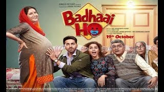 Badhaai Ho के Trailor लॉन्च पर क्या बोले फिल्म के सितारे। Ayushman Khurana, Sanya Malhotra