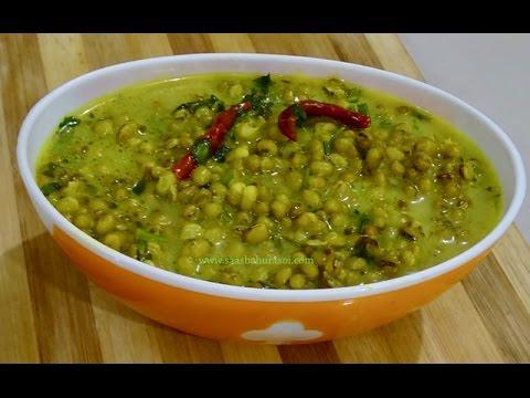 Khatte Moong Ki Subzi | Gujarati Style Khatta Mag | Green Moong Dal In Butter Milk | SaasBahuRasoi