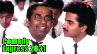 Comedy Express 2031 | B 2 B | Latest Telugu Comedy Scenes | #ComedyMovies