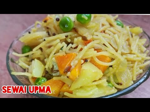 Healthy Breakfast, lunch, dinner Recipe for toddlers| Sewai Upma| Vermicelli Upma| Namkeen Sewai