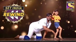 Vaishnavi और Paul की ज़बरदस्त जुगलबंदी | Super Dancer | SET India Rewind 2020