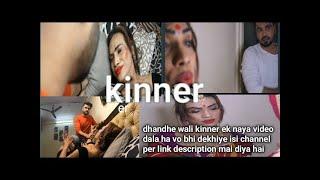 Kinner | emotional | Hijda |  short movie | hindi | watch till end