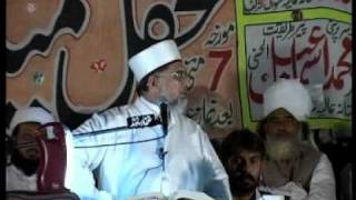 HAZRAT BAQI BILA KI KARAMAT DR TAHIR UL QADRI