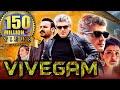 Vivegam (2018) Full Hindi Dubbed Movie | Ajith Kumar, Vivek Oberoi, Kajal Aggarwal
