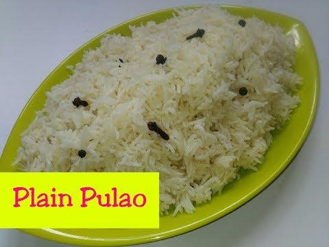 Plain Pulao/Pulao Recipe/Pressure cooker Pulao Recipe/Plain Rice Pulao/ White Pulao Recipe