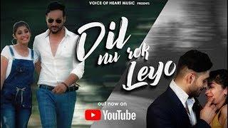 Dil Nu Rok Leyo ( Official Full Video ) | Gaivy Bal Ft Shobayy | Monika Chauhan | New Songs 2018