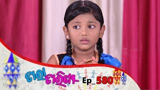 Tara Tarini | Full Ep 580 | 16th Sep 2019 | Odia Serial – TarangTV