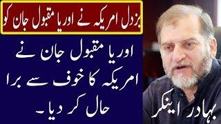Harf E Raz With Orya Maqbol jan | 26 March 2018 | Neo news