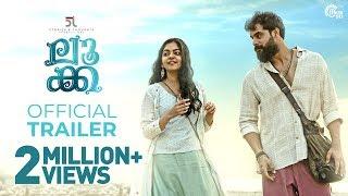 LUCA Malayalam Movie Trailer | Tovino Thomas, Ahaana Krishna | Arun Bose | Sooraj S Kurup | Official