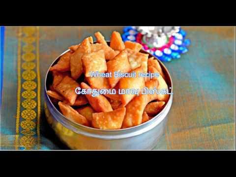 Wheat Biscuit recipe - கோதுமை மாவு பிஸ்கட்