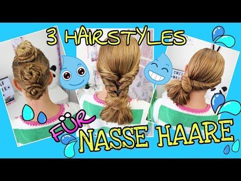 3 Frisuren für NASSE HAARE 🏝 coole Mädchen Zöpfe&Frisuren