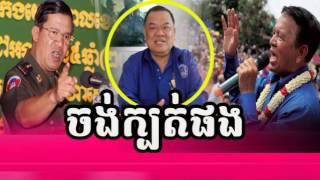 Cambodia Tv News Cmn Cambodia Media Network Radio Khmer Morning Thursday 06082017