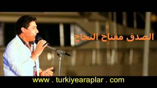 Mounir Hassan Inti Isebeb