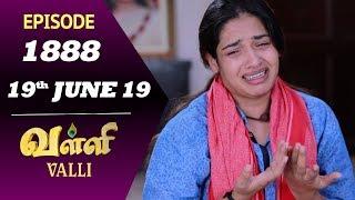 VALLI Serial   Episode 1888   19th June 2019   Vidhya   RajKumar   Ajai Kapoor   Saregama TVShows