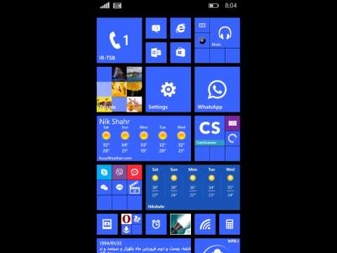 An Issue  in lumia mobile phones on GSM-WLL Networks