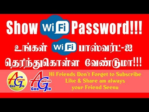 How to Find your WiFi Password!!!! in Tamil