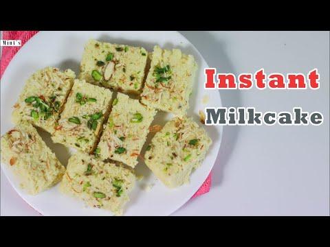 Milk Cake Recipe | मिल्क केक | Recipes In Hindi | Kalakand Recipe | How To Make Milk Cake-Ep-228